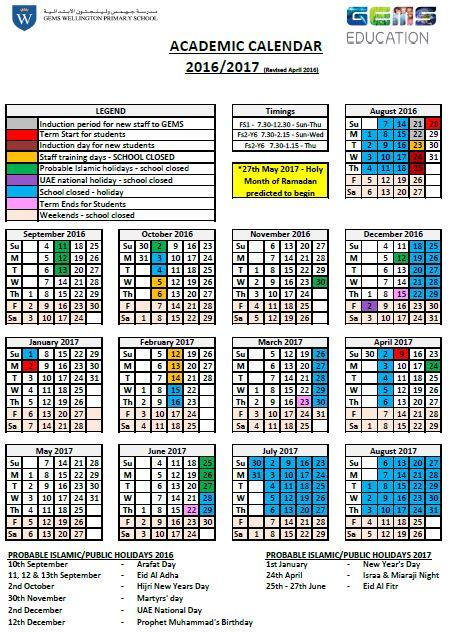 wps calendar